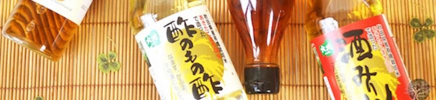 Vinaigres Japonais - Koros.ch